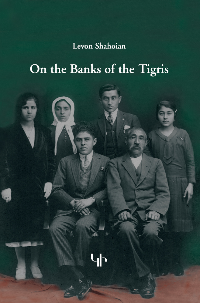 On the Banks of the Tigris