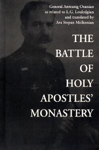 The Battle of the Holy Apostles' Monastery